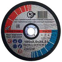 Відрізний круг для болгарки ЗАК 180х2.0