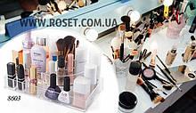 Органайзер для косметики - Cosmetic Organaizer 8603