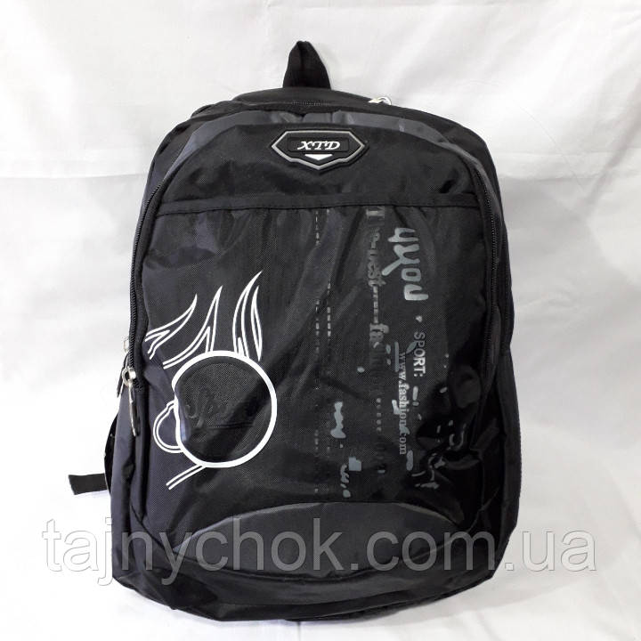 Черный тканевый рюкзак
