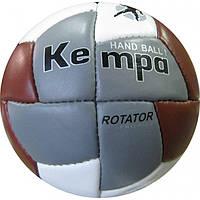 Мяч гандбольный KL-1