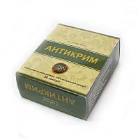 Антикрим, Antikrim, 30 капс. - глисты, кишечные ифекции, кишечная палочка, амебная дезинтерия
