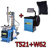 Шиномонтажное оборудование Комплект BEST T521+W62