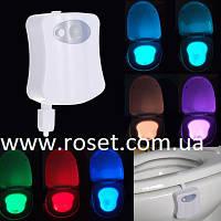 Подсветка для унитаза LED  Light Bowl с датчиком движения., фото 1