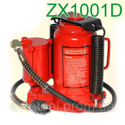 Домкрат бутылочный с пневмогидравлическим приводом 30 тонн (ZX1001D BEST), фото 2