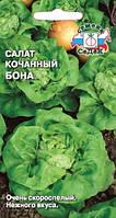 Салат кочанный Бона