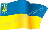 Прапор України (1513.1)
