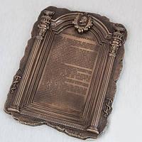 Бронзовая статуэтка Клятва Гиппократа (26*20 см)