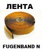 Лента стыковочная Fugenband N 80х8 мм