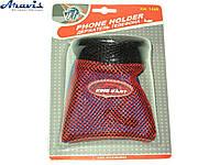 Мешочек для телефона 1440 Black/Red/D.Blue (Bk/Rd/Bl)