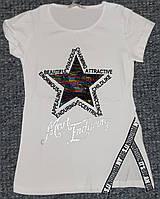 Стильная футболка для девочек 134-146 р.