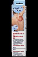 Успокаивающий гель при болях в мышцах Das gesunde Plus
