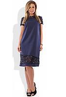 Синее платье футляр миди размеры от XL ПБ-205