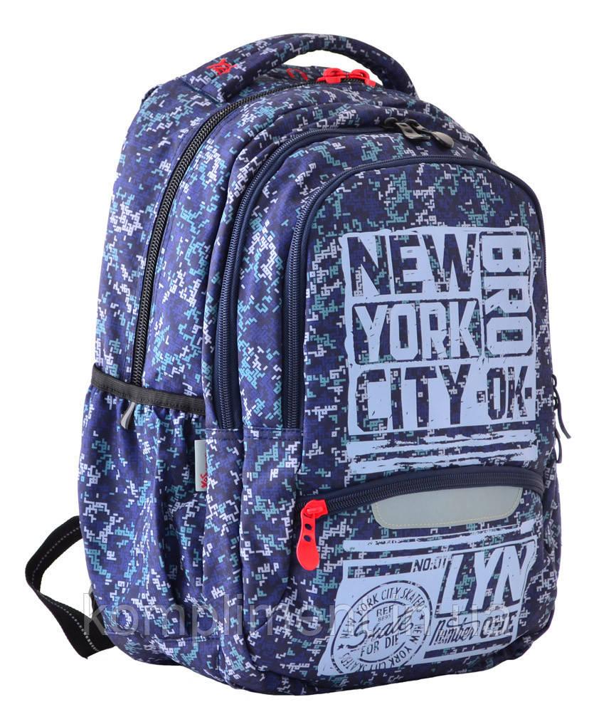 Підлітковий Рюкзак шкільний молодіжний T-54 New York, YES