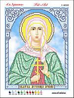 Св.Ариана