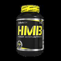 Спортивное питание HMB 150 капсул