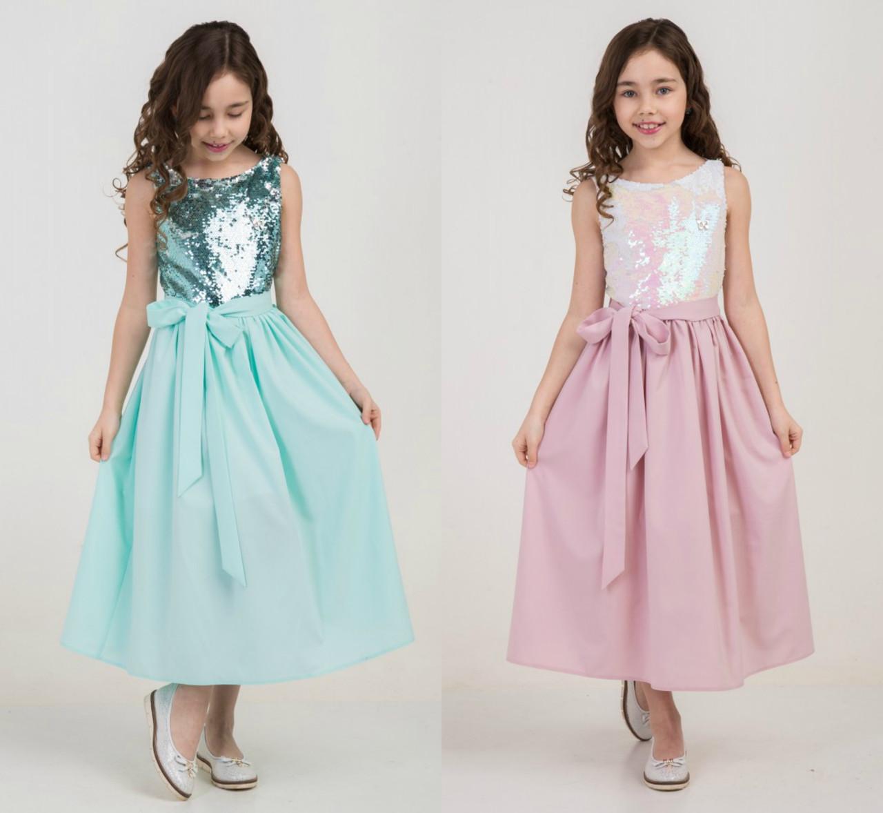 Платье для девочек, красивое и нарядное, с пайетками, рост 110 - Интернет- 103bf49d3c5