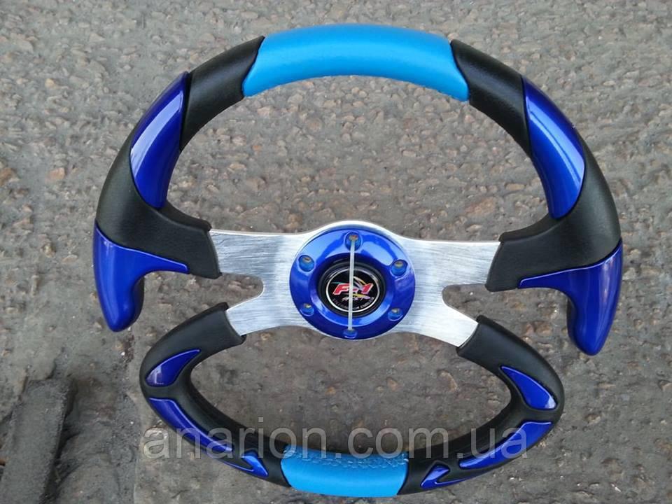 Руль спортивный Формула №605 (синий).