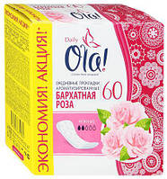 """Прокладки ежедневные """"Ola! Daily Deo"""" Бархатная Роза 60 шт."""