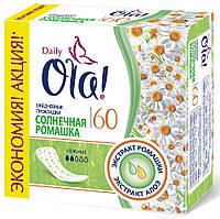 """Прокладки ежедневные """"Ola! Daily Deo"""" Солнечная ромашка 60 шт."""