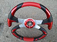 Руль Формула №605 (красный) с переходником на ВАЗ 2101.