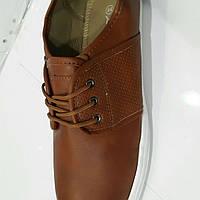 Мужские коричневые кожаные кеды на шнурках