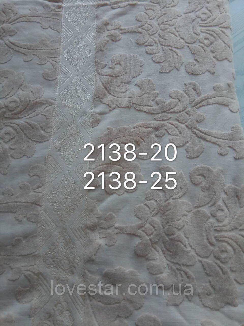 Простынь махровая двушка 180x200