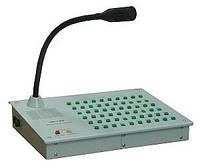 Комплекс переговорный для лечебных учреждений КПЛ-01-30