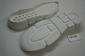 Подошва для обуви СМ146 белая р.40-45, фото 2