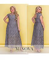 a0e612f62e7 Вечерние платья в пол 52 размер в Украине. Сравнить цены