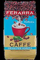 Кава Ferarra Arabica в зернах вагова 2кг