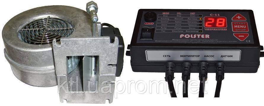 Комплект автоматики Polster C-11 и вентилятора WPA X2 для управления твердотопливным котлом.