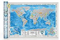 Скретч карта мира Discovery Map на английском языке
