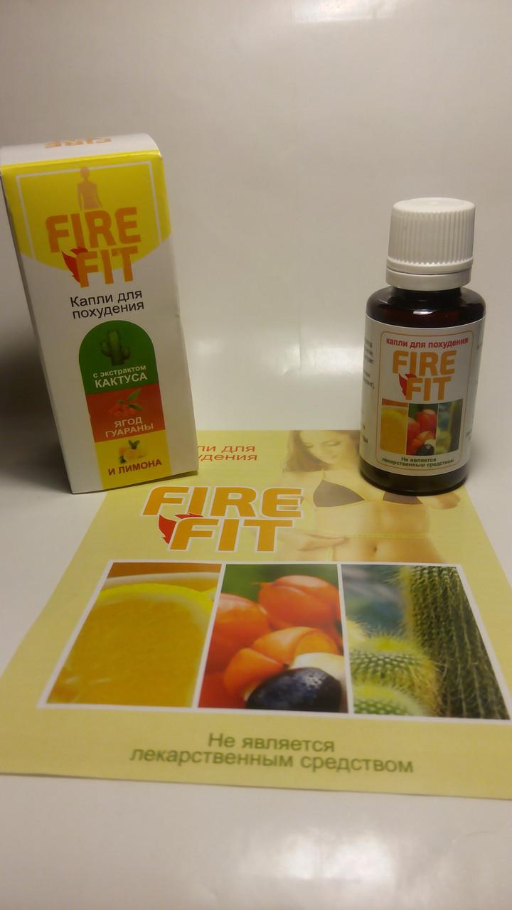 Капли Fire Fit для похудения