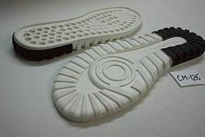 Подошва для обуви СМ126 белая р.40-45, фото 2