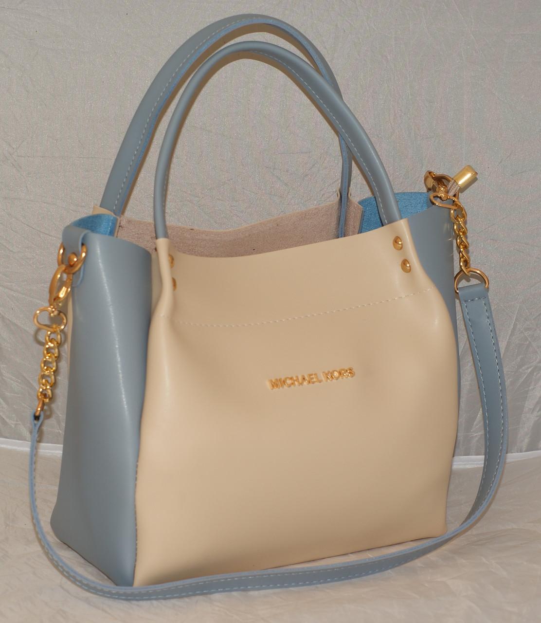 Женская сумка с косметичкой Mi-hael Kor$, бежевый с голубым