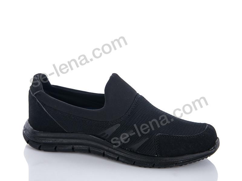 Кроссовки Selena №010 siyah (р.36-40).Опт.
