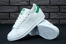 Кроссовки женские Adidas Stan Smith White Green топ реплика, фото 2