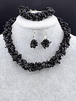 Пышные украшения из черного агата 45 см. 035081