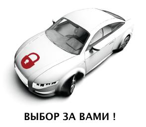 Замок капота противоугонный PHL - PROSECURITY/PROFESSIONAL HOODLOCK - модельный с установкой