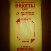 Пакет полиэтиленовый фасовочный 18/4*35 МТ (700) жёлтая