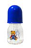 Бутылочка для кормления 60 мл(стекло)