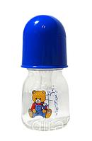 Пляшечка для годування 60 мл(скло)