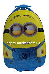 Дорожные детские чемоданы ручная кладь для детей Josepf Ottenn Миньон желтые 016-7-2\105-JDX-16\1652