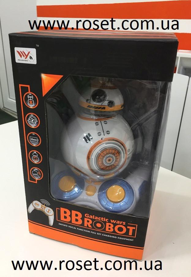 Інтерактивний робот BB-8 Robot Galactic wars (з пультом).
