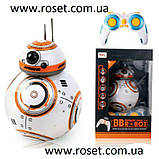 Интерактивный робот BB-8 Robot Galactic wars (с пультом)., фото 4