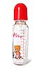 Бутылочка для кормления 250 мл (стекло)