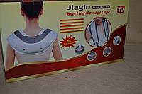 Массажер для шеи и спины Jiayin MJY-816 Knocking Massage Cape, Джаин Нокинг Массажер Кейп 816, фото 1