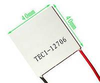 Модуль Пельтье 40х40  TEC1-12706