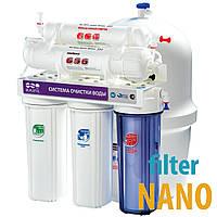 5-стадийная NANO система очистки