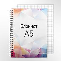 Блокнот А5 с логотипом